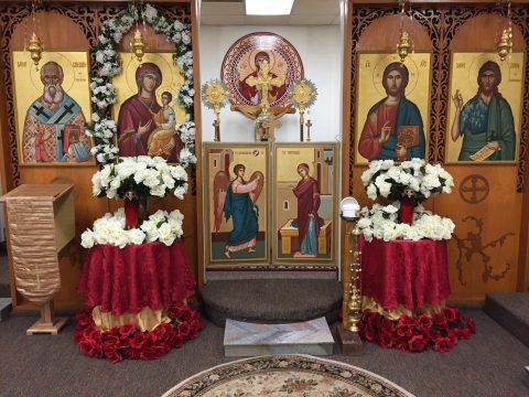 آذار25: عيد البشارة March 25: Feast of the Annunciation