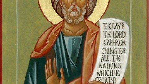 9th Sunday After The Holy Cross / الاحد التاسع بعد الصليب المقدس