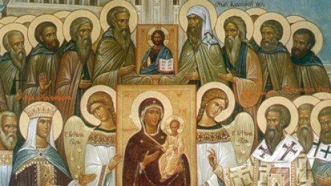 First Sunday of Lent – Sunday of Orthodoxy الاحد الاول من الصوم العظيم المقدس – احد الارثوذكسية