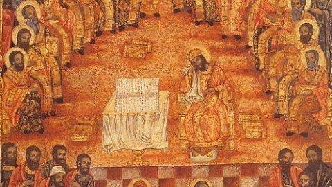 SUNDAY, MAY 27, 2018 Pentecostarion *** Sunday of All Saints Commemoration of the Holy Hieromartyr Helladios (Class 5) الاحد، 27 ايار 2018 احد جميع القديسين تذكار القديس الشهيد في رؤساء الكهنة هلاَّذيوس