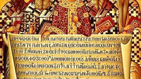 Sunday, July 14, 2013 7th Sunday After Pentecost – Fathers of the First Six Ecumenical Councils الاحد، 14 تموز 2013 الاحد السابع بعد العنصرة