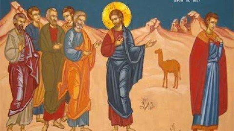 Sunday, August 12 2018 12th Sunday after Pentecost – The Rich Young Man الاحد، 12 آب 2018 الاحد الثاني عشر بعد العنصرة