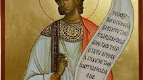 Sunday, November 18, 2018 9th Sunday After The Holy Cross الاحد، 18 تشرين الثاني 2018 الاحد التاسع بعد الصليب