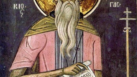 Sunday, November 4, 2018 5h Sunday After the Exaltation of the Holy Cross – The Rich Man and Lazarus الاحد، 4 تشرين الثاني 2018 الاحد الخامس بعد رفع الصليب ، لعازر والرجل الغني