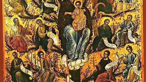 Sunday, December 23, 2018 Sunday Before the Nativity of our Lord – Genealogy الاحد، 23 كانون الاول 2018 الاحد الذي قبل الميلاد – المعروف بأحد النسبه