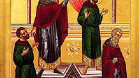 SUNDAY, FEBRUARY 10, 2019 Triodion (Period of the Three Odes) – Prophonisimon (Herald of Lent)  Sunday of the Pharisee and the Publican Commemoration of the Holy Hieromartyr Charalampos (Class 5) الاحد 10 شباط 2019 احد الفريسي والعشار