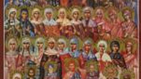 Sunday, March 8, 2020 Sunday of the Holy Relics and ST. Gregory Palamas الاحد، 8 اذار 2020 أحد الذخائر المقدسة – وعيد القدّيس غريغوريوس بالاماس
