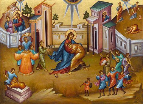 Sunday, February 9, 2020 Sunday of the Prodigal Son الاحد،9 شباط 2020 أحد الابن الشاطر
