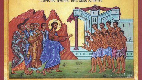 Sunday, January 19, 2020 Twelfth Sunday After the Holy Cross الاحد، 19 كانون الثاني 2020 الاحد الثاني عشر بعد الصليب